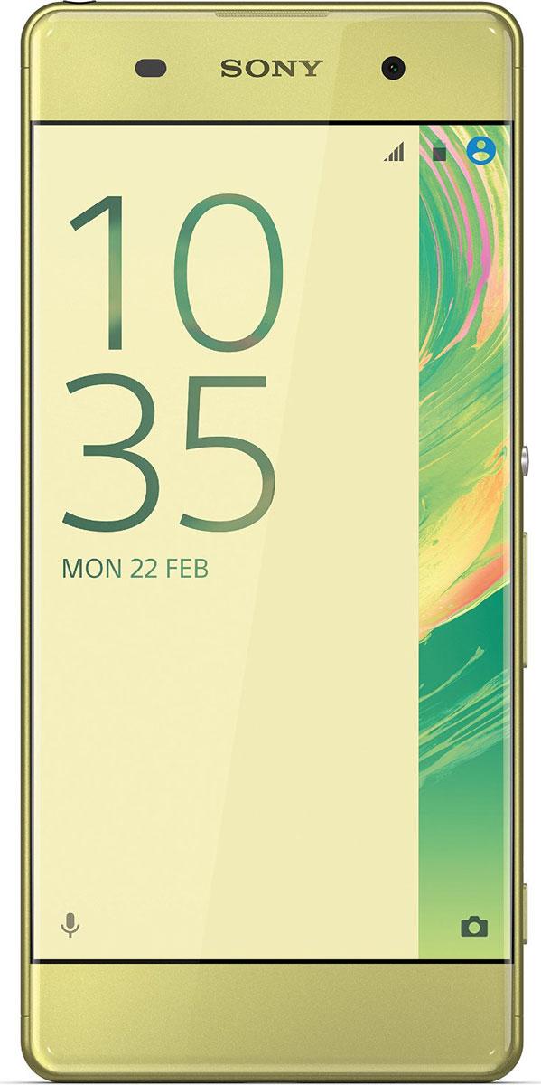 Sony Xperia XA, Lime Gold7311271556657Смартфон - та вещь, которую вы всегда берете с собой. Поэтому Xperia XA спроектирован так, чтобы гармонично вписаться в вашу жизнь. Его дисплей занимает всю переднюю панель, края закруглены, а размер как раз такой, чтобы комфортно лежать в руке.Дисплей Xperia XA занимает всю ширину передней панели и его рамка почти не видна. Таким образом, мы увеличили размер дисплея, не увеличивая сам смартфон.Камера Xperia XA всегда готова к съемке - достаточно лишь нажать кнопку быстрого запуска. Впредь вы никогда не упустите даже самых быстротечных моментов.Снимайте только яркие, четкие фотографии. Xperia XA оснащен гибридным автофокусом, наводящим резкость менее чем за секунду. Вы также можете вручную сфокусировать изображение в любой точке, даже в углах: просто коснитесь дисплея в нужном месте.Хотите сделать селфи на вечеринке или запечатлеть ночной городской пейзаж? В Xperia XA используются высокочувствительные матрицы, поэтому вы получите четкие фотографии даже в условиях низкой освещенности, с какой бы камеры ни снимали.Одного заряда Xperia XA хватает до 2 дней работы. Это значит, что вы можете еще дольше слушать любимую музыку и общаться с друзьями, не вспоминая о зарядном устройстве. Уходите гулять, и нужно быстро подзарядить смартфон? С помощью устройства для быстрой зарядки UCH12 уже через 10 минут аккумулятор Xperia XA получит достаточно энергии, чтобы проработать до пяти с половиной часов.Xperia XA оснащен передовым 64-разрядным восьмиядерным процессором, который экономно расходует заряд аккумулятора.Телефон сертифицирован EAC и имеет русифицированный интерфейс меню и Руководство пользователя.