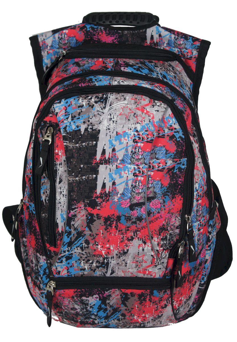Рюкзак женский UFO people, цвет: черно-розовый. 23 л. 10829