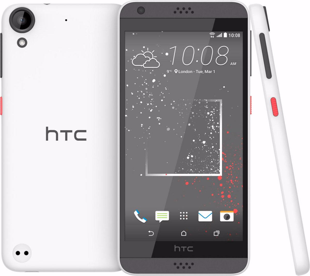 HTC Desire 530, Stratus White HTC