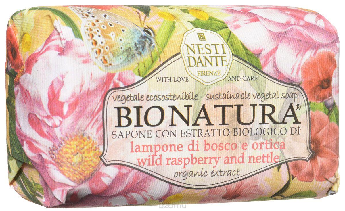 Nesti Dante Мыло Bionatura. Малина и крапива, 250 г nesti dante мыло bionatura масло аргании и альпийские травы 250 г