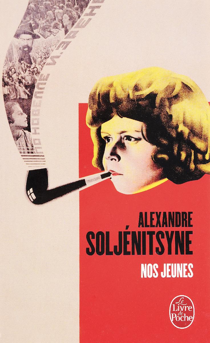 Nos Jeunes telle quelle серьги telle quelle tk2246 белый голубой