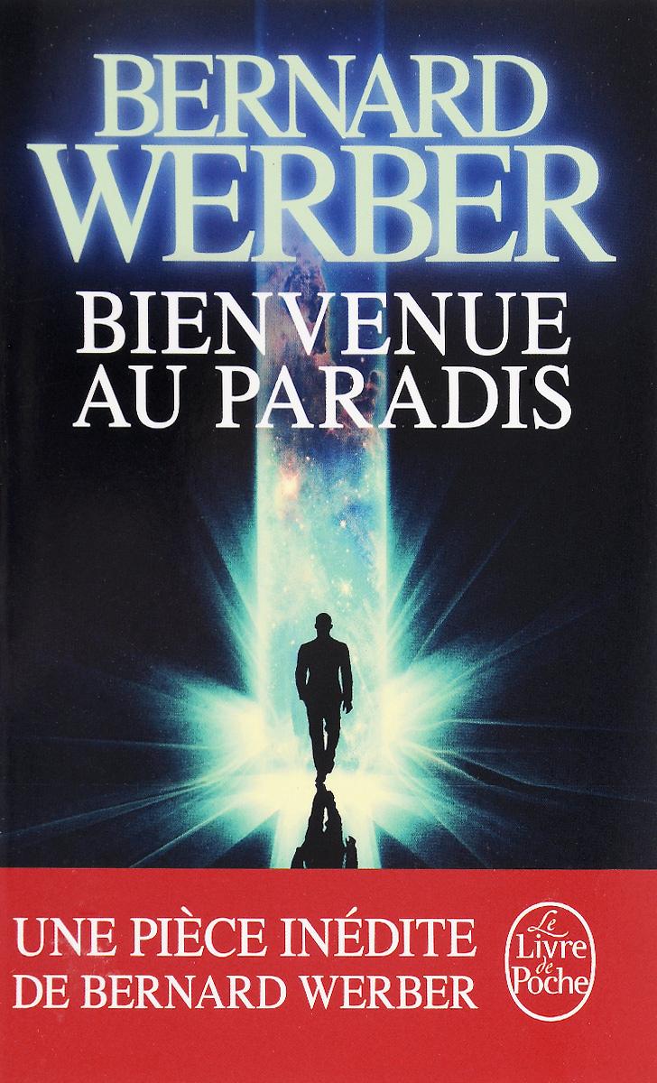 Bienvenue au Paradis ванесса паради vanessa paradis vanessa paradis lp