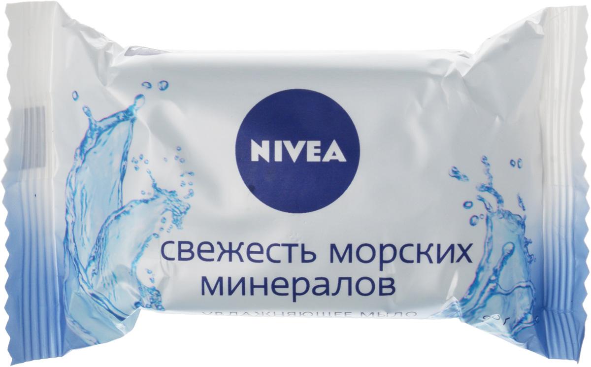 NIVEA Мыло-уход Cвежесть морских минералов 90 гр10024400Мыло с натуральными морскими минералами и невероятно свежим ароматом, нежно очищает кожу, делая ее красивой и упругой. Товар сертифицирован.