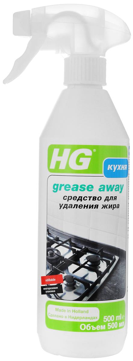 Средство HG для удаления жира, 500 мл128050161Средство HG быстро и легко очищает жир, масло, разводы и следы от пальцев с поверхности плиты, конфорок, вытяжки над плитой, микроволновой печи, кастрюль, сковородок, холодильника, керамической плитки, нержавеющей стали, эмалированных и алюминиевых поверхностей. Эффективно воздействует на застарелые загрязнения и при постоянном применении препятствует появлению новых. Товар сертифицирован.Как выбрать качественную бытовую химию, безопасную для природы и людей. Статья OZON Гид