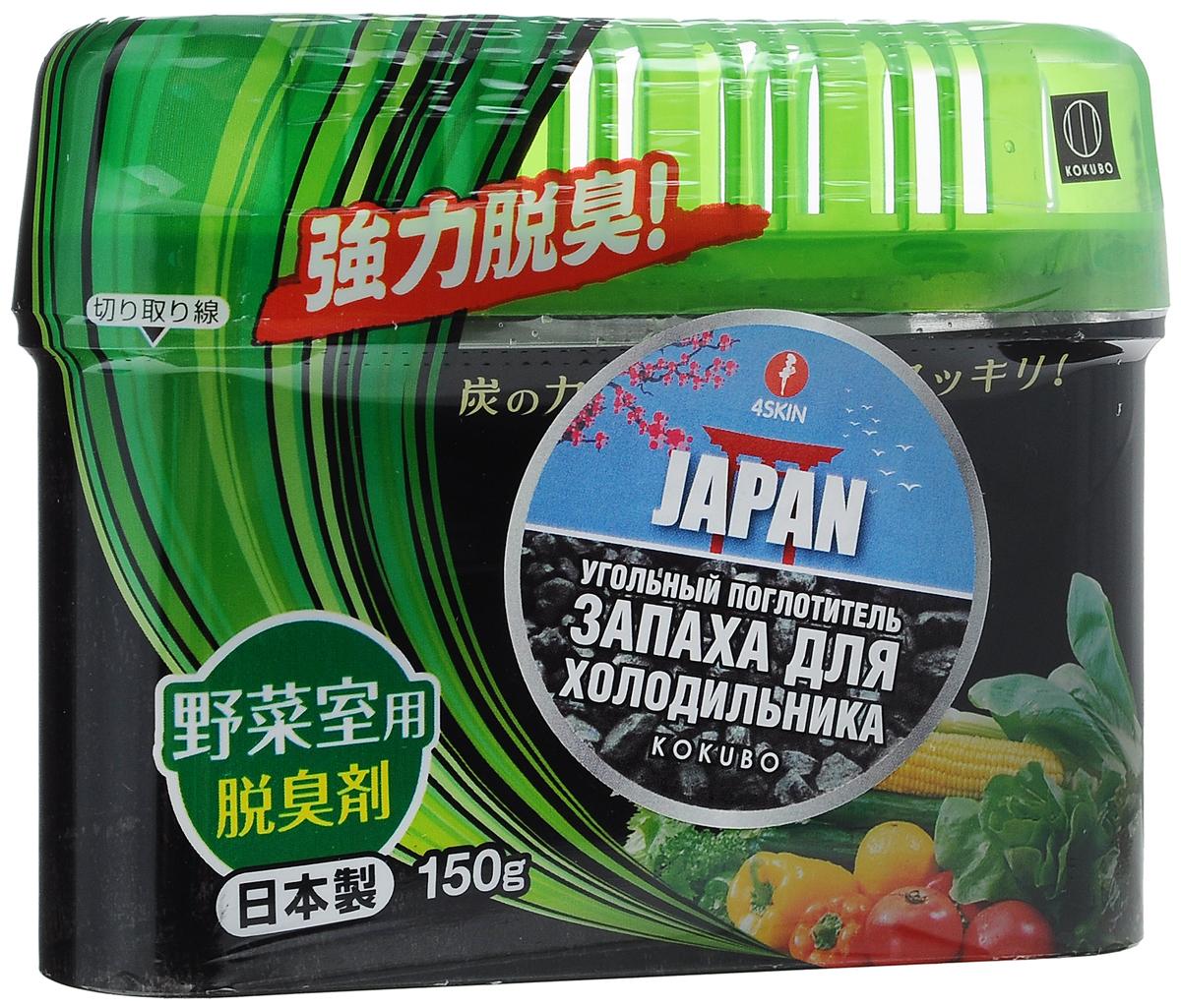"""Поглотитель запаха для холодильника KOKUBO """"Sumi-Ban"""" поглощает неприятные запахи, даже очень резкие и стойкие. Идеально подходит для использования на овощной полке холодильника. Способствует долгому сохранению свежести и вкусовых качеств продуктов в холодильнике. Содержит древесный уголь, благодаря которому обеспечивается длительный антибактериальный эффект. Продолжительность действия до 2-х месяцев при объеме холодильника до 450-ти литров.  Состав: очищенная вода, гелиевый наполнитель, древесный уголь, активированный уголь.  Вес: 150 г."""