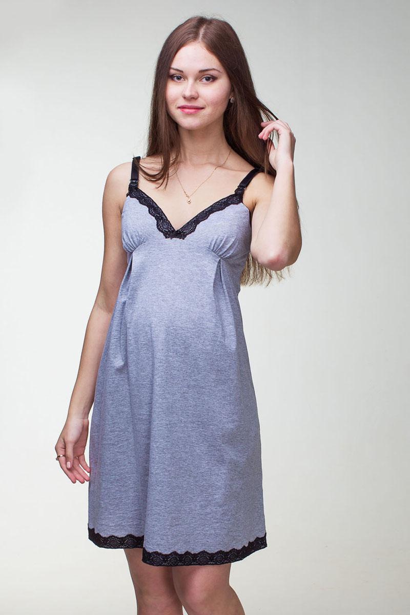 Сорочка для беременных и кормящих Hunny Mammy, цвет: серый, черный. 1-НМП 17301. Размер 461-НМП 17301Оригинальная сорочка для беременных и кормящих из 100% хлопка и кружева контрастного цвета. Регулируемые бретели с клипсой для удобства кормления. Отличный вариант для сна и отдыха.