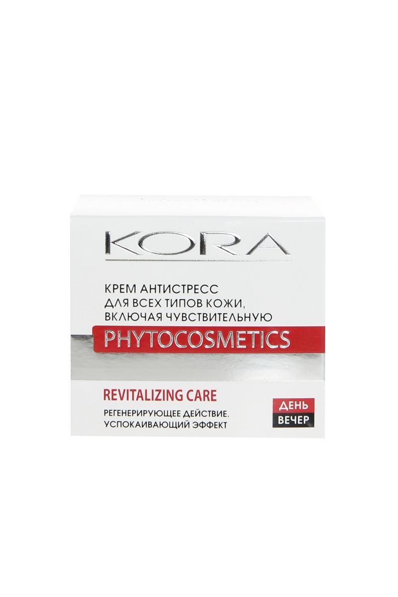 KORA Крем антистресс, для всех типов кожи, включая чувствительную, 50 мл3324Мультифункциональный крем Кора обеспечивает интенсивный уход за кожей после воздействия на нее любых факторов стресса (агрессивное влияние окружающей среды: холод, ветер, пыль, солнечные ожоги, а также косметические процедуры: термолиз, химический пилинг и другое). Подходит для кожи любого типа, включая чувствительную и раздраженную. Благодаря сочетанию мощного антиоксидантного фермента супероксиддисмутазы, натуральных полисахаридов (инулин, альфа-глюкан олигосахарид) и витамина С крем обладает уникальными свойствами восстанавливать усталую, поврежденную кожу и укреплять ее защитные функции, нейтрализует действие свободных радикалов, а также различных раздражителей, в том числе входящих в состав косметических средств, обеспечивает фотозащиту кожи от УФ-лучей. Фитокомплекс оказывает направленное успокаивающее действие, снимает покраснение, шелушение и раздражение кожи, улучшает ее текстуру, препятствует раннему старению кожи, образованию морщин и потере эластичности. Крем интенсивно увлажняет кожу, восстанавливает ее минеральный баланс.Применение: не имеет возрастных ограничений.Небольшое количество крема нанести на чистую, увлажненную тоником кожу лица и шеи утром и/или вечером (не менее чем за 40 минут до сна). Легкими похлопывающими движениями пальцев добиться полного впитывания средства. Является прекрасной основой под макияж. Характеристики:Объем: 50 мл. Артикул: 3323. Производитель: Россия. Товар сертифицирован.