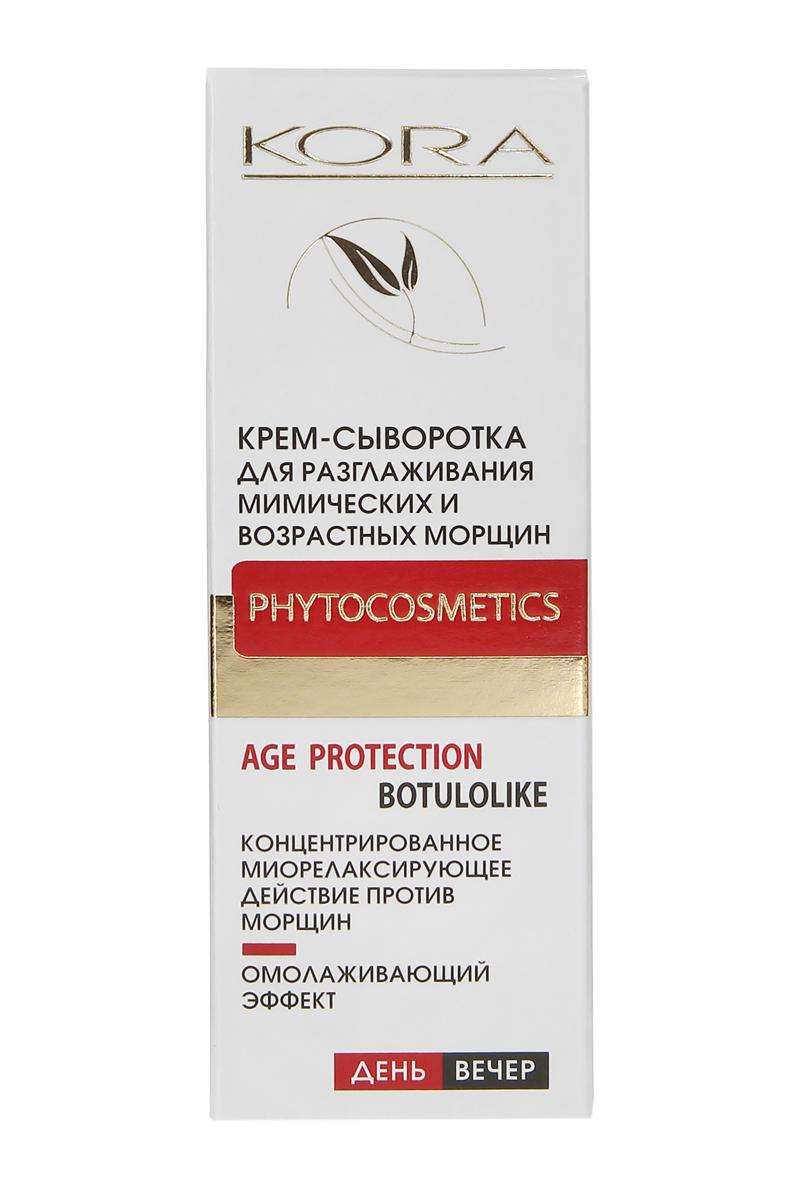 KORA Крем-сыворотка для разглаживания мимических и возрастных морщин, 30 мл3411Специальный комплекс ингредиентов направленного действия оказывает глубокое воздействие на мимические морщины и способствует уменьшению глубины возрастных морщин и заломов.Трипептид (аналог пептидов, выделенных из яда храмовой гадюки), пальмитоил гидролизованных протеинов пшеницы (натуральный аналог ботокса растительного происхождения) в сочетании с экстрактами имбиря и аниса способствуют расслаблению лицевых мышц в области губ, лба, переносицы и вокруг глаз, разглаживая кожу и замедляя процесс образования новых морщин.Сыворотка активно увлажняет, смягчает кожу, повышает ее упругость и эластичность, оказывает омолаживающее, укрепляющее, тонизирующее действие.В результате регулярного применения сокращаются мимические и возрастные морщины, кожа приобретает эластичность и гладкость.Применение: утром и/или вечером (за 40 мин до сна) сыворотку нанести локально на проблемные зоны. Легкими постукивающими движениями пальцев добиться полного впитывания. Характеристики:Объем: 30 мл. Артикул: 3411. Производитель: Россия. Товар сертифицирован.