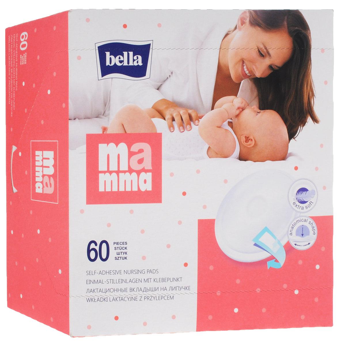 Bella Вкладыши лактационные Mamma на липучке 60 шт