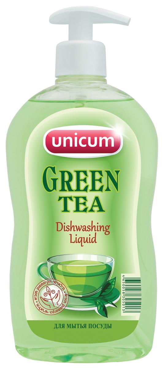Средство для мытья посуды Unicum Зеленый чай, 550 мл305013Средство для мытья посуды Unicum Зеленый чай -высококонцентрированное современное средство для ручного мытья всех видов посуды и изделий из водостойких материалов. Средство легко удаляет остатки жиров, соусов, кремов, присохших частиц пищи, в то же время бережно относится к коже рук. Благодаря наличию активных наночастиц, средство прекрасно смывается со всех видов посуды даже холодной и жесткой водой.
