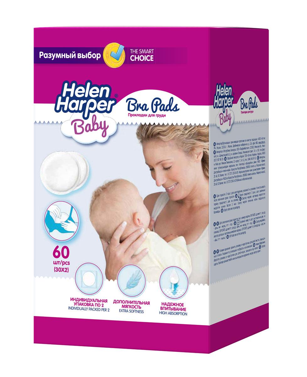 Helen Harper Прокладки для груди Bra Pads 60 шт липкая лента bondage tape