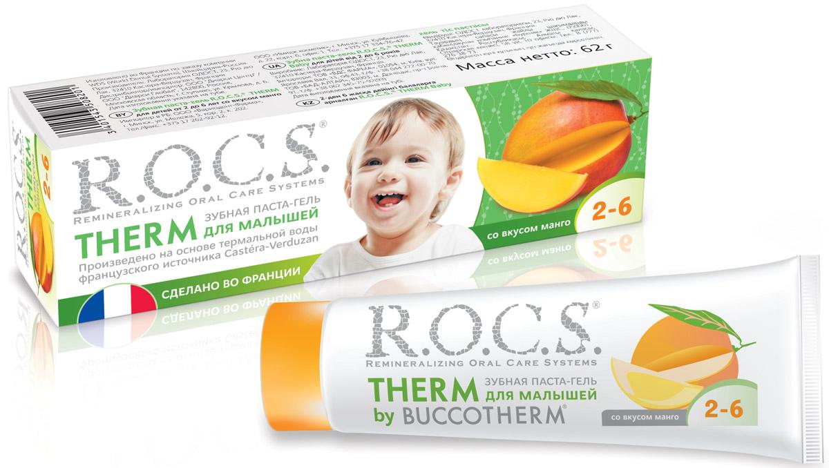 R.O.C.S. Therm Зубная паста Манго для детей от 2 до 6 лет 56 г03-01-041Зубная паста-гель R.O.C.S. THERM Baby для детей от 2 до 6 лет предназначена для прoфилактики кариеса зубов и болезней десен. Паста произведена на основе термальной воды Castera-Verduzan, включающей макро- и микроэлементы, и обогащена фторидом (250 ppm) для защиты зубов от кариеса и реминерализации.Слабощелочной pH термальной воды стабилизирован до 8 уровня (запатентовано) и нейтрализует кислоты. С 1983 года термальная вода Castera-Verduzan официально одобрена (Ministry for Health,AFSSAPS) для применения в лечении заболеваний пародонта. Не содержит парабенов, спирта, сахарина и искусственных ароматизаторов.