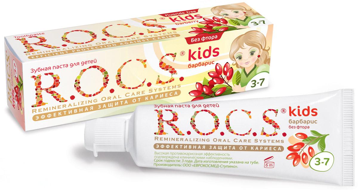 R.O.C.S. Зубная паста Барбарис от 3 до 7 лет 45 г03-01-033Зубная паста без фтора R.O.C.S. Kids Барбарис со вкусом барбариса для детей от 3 до 7 лет разработана при участии стоматологов с учетом возрастных особенностей ребенка. R.O.C.S. Kids Барбарис является эффективным средством защиты от кариеса, не содержащим фтора. Противокариозная и противовоспалительная защита обеспечивается двумя активными компонентами комплекса MINERALIN Kids: высокими концентрациями ксилита (12%), который подавляет кариесогенные бактерии, и биодоступными минералами - глицерофосфатом кальция и хлоридом магния - источниками кальция, фосфора и магния. Обладает свойствами пребиотика: нормализует микробный состав полости рта, что особенно важно при дисбактериозах полости рта.Дети дошкольного возраста должны чистить зубы под контролем взрослых. Не содержит лаурилсульфата натрия и фтора. Обладает низкой абразивностью. Стоматологи особо рекомендуют использовать зубную пасту без фтора в случаях, когда имеется риск избыточного поступления фтора в организм: • если у ребенка уже есть видимые признаки флюороза; • если в питьевой воде содержится избыточное количество фтора (более1,2 мг/л); • если ребенку назначены препараты, содержащие фтор. Избыточное потребление фтора повышает риск развития флюороза, гипофункции щитовидной железы и некоторых других заболеваний.Подтверждено лабораторными и клиническими исследованиями.Товар сертифицирован.