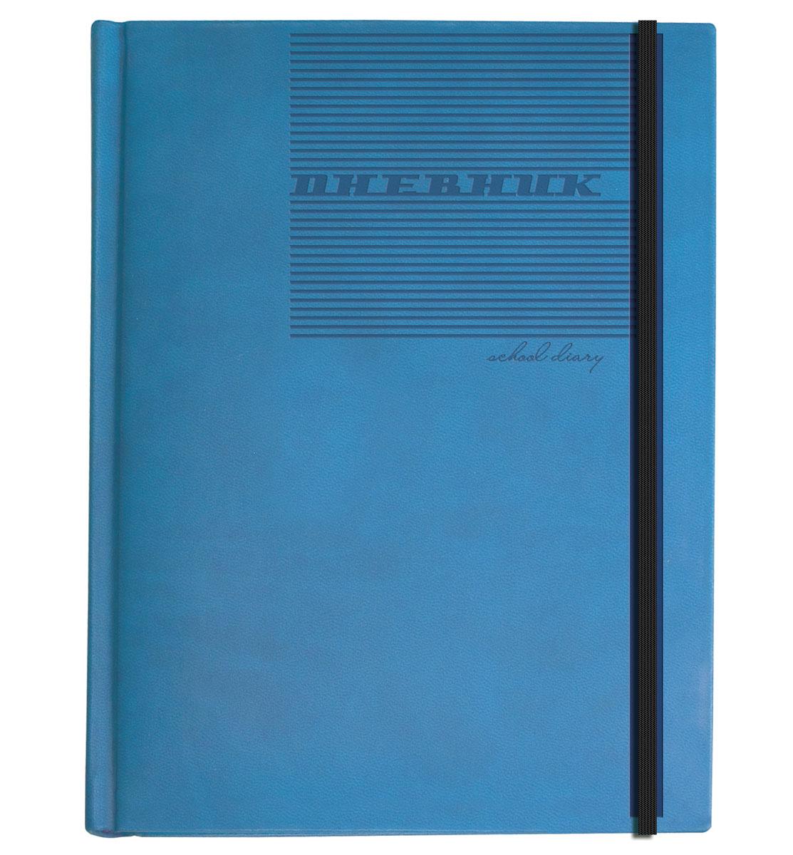 Альт Дневник школьный Megapolis Velvet цвет голубой - Дневники