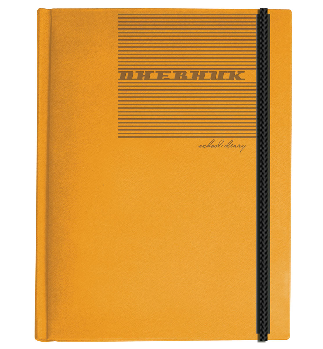 Альт Дневник школьный Megapolis Velvet цвет оранжевый10-071/07В премиум-сегменте дневников Альт одни из бессменных хитов - модели Megapolis Velvet. Твердый переплет 17 см х 22 см сделан из итальянских переплетных материалов с прорезиненной фактурой. Графические элементы нанесены методом вдавленного термотиснения. В один цвет с обложкой окрашен тонированный обрез. На первом форзаце обложки находится поле для личных данных ученика. Дневник толщиной 96 листов отвечает всем требованиям системы образования. Тонированные в бежевый цвет страницы имеют плотность не менее 60 грамм. Простоту навигации обеспечивает шелковая закладка-ляссе. В закрытом виде дневник удерживает эластичная черная резинка. На внутреннем развороте находится удобный конверт для записок и других мелочей.