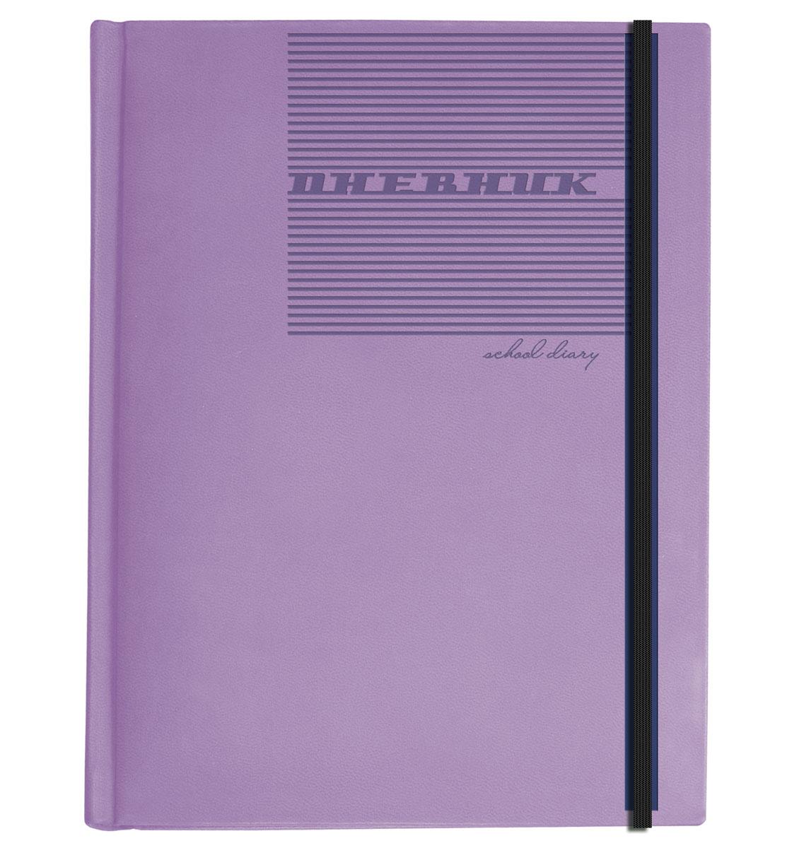 Альт Дневник школьный Megapolis Velvet цвет сиреневый б д сурис фронтовой дневник дневник рассказы