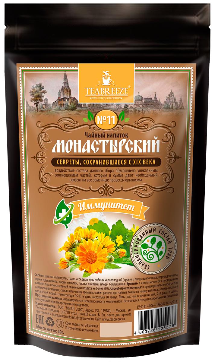 Teabreeze Монастырский №11 иммунитет чайный напиток, 50 г teabreeze чайный напиток каркаде в пакетиках 25 шт