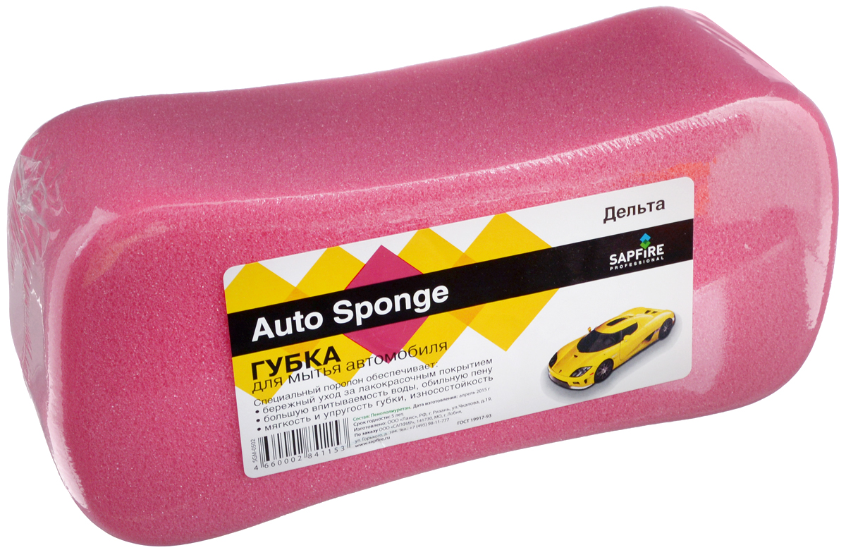 Губка для мытья автомобиля Sapfire