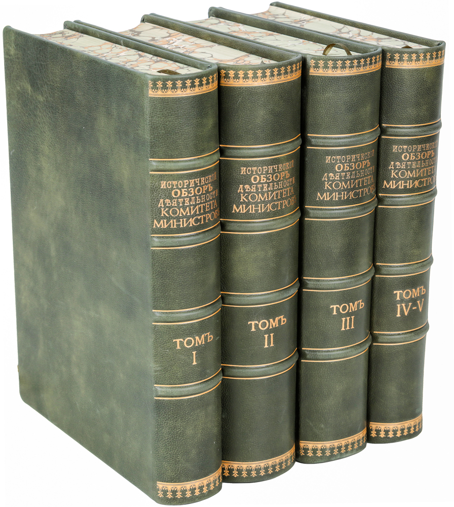 Исторический обзор деятельности Кабинета Министров (комплект из 5 книг) управление стоимостью компании