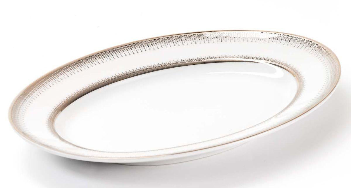 Блюдо La Rose Des Sables Princier Platine, 23,5 см531824 1801Элегантная посуда класса люкс теперь на вашем столе каждый день. Сделанные из высококачественного материала с использованием новейших технологий, предметы сервировки невероятно прочны и прекрасно подходят для повседневного использования. Классическая форма и чистота линий делает их желанными гостями на любом обеде. Уникальная плотность и тонкость фарфора достигается за счет изготовления его из уникальной глины региона Лимож (Франция). Посуда устойчива к сколам и трещинам благодаря двойному термическому обжигу. Золотой, серебряный декор посуды отличается высоким содержанием настоящего золота и серебра.