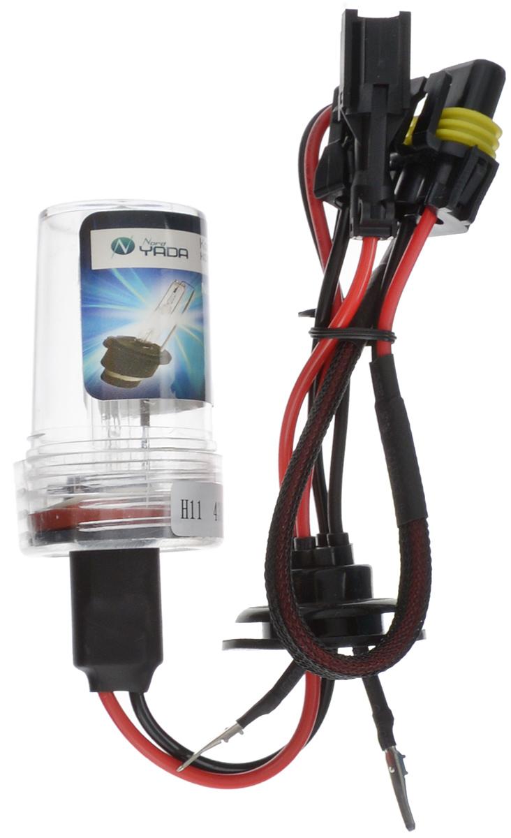 Лампа автомобильная ксеноновая Nord YADA, H11, 4300K904055Лампа автомобильная ксеноновая Nord YADA - это электрическая ксеноновая газозарядная лампа для автомобилей и других моторных транспортных средств. Ксеноновая лампа - это источник света, представляющий собой устройство, состоящее из колбы с газом (ксеноном), в котором светится электрическая дуга, которая возникает вследствие подачи напряжения на электроды лампы. Лампа дает яркий белый свет, близкий по спектру к дневному. Высокая яркость обеспечивает хорошее освещение дороги и безопасность. Свет лампы насыщенный и интенсивный, поэтому она идеально подходит для освещения дороги во время тумана. Преимущества по сравнению с галогенной лампой: - Безопасность - лучше освещает дорогу, помогает быстрее среагировать на дорожную обстановку; - Экономичность - потребляет меньше, а светит ярче; - Увеличенный срок службы - не имеет нити накаливания, поэтому долговечна и не боится тряски.