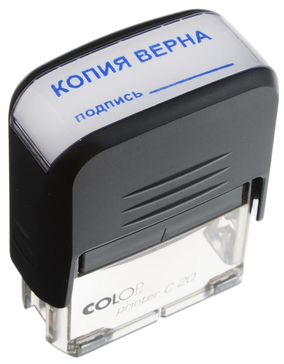 Штамп Colop Копия верна, с подписью, автоматическая оснастка, 38 х 14 мм colop оснастка для штампа 18 мм х 47 мм цвет белый