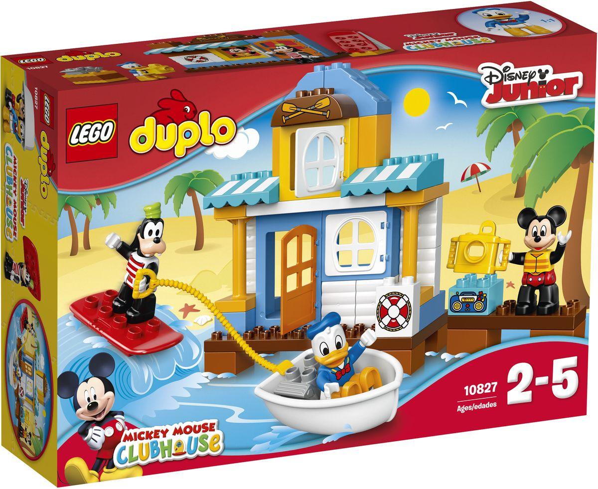 LEGO DUPLO Конструктор Домик на пляже 10827 - Игрушки для малышей