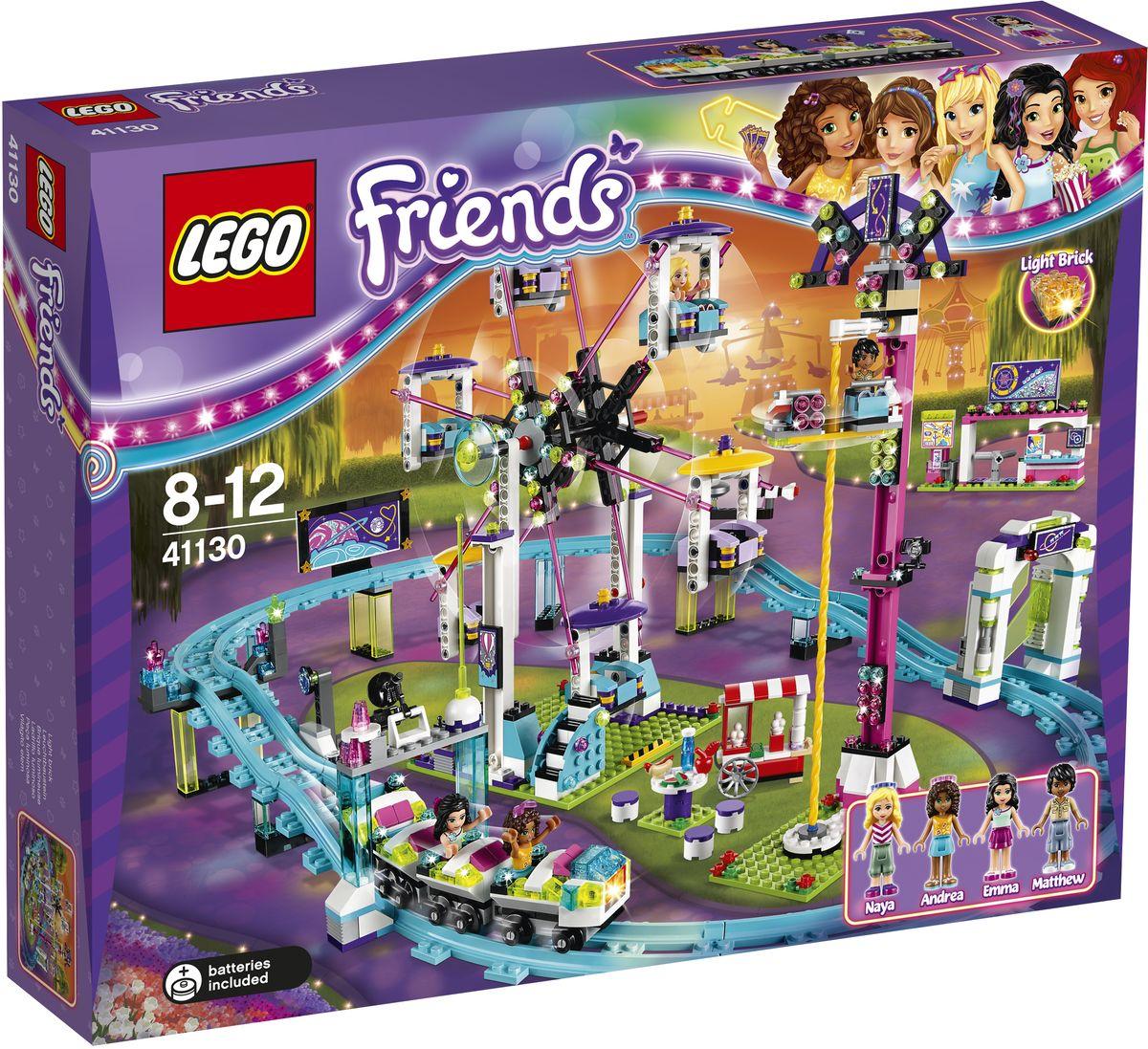LEGO Friends Конструктор Парк развлечений Американские горки 41130 конструктор lego friends 41128 парк развлечений космическое путешествие