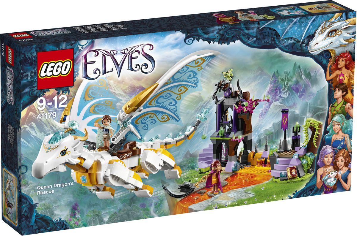 LEGO Elves Конструктор Спасение Королевы Драконов 41179 конструктор lego elves встреча наиды с гоблином воришкой 41181