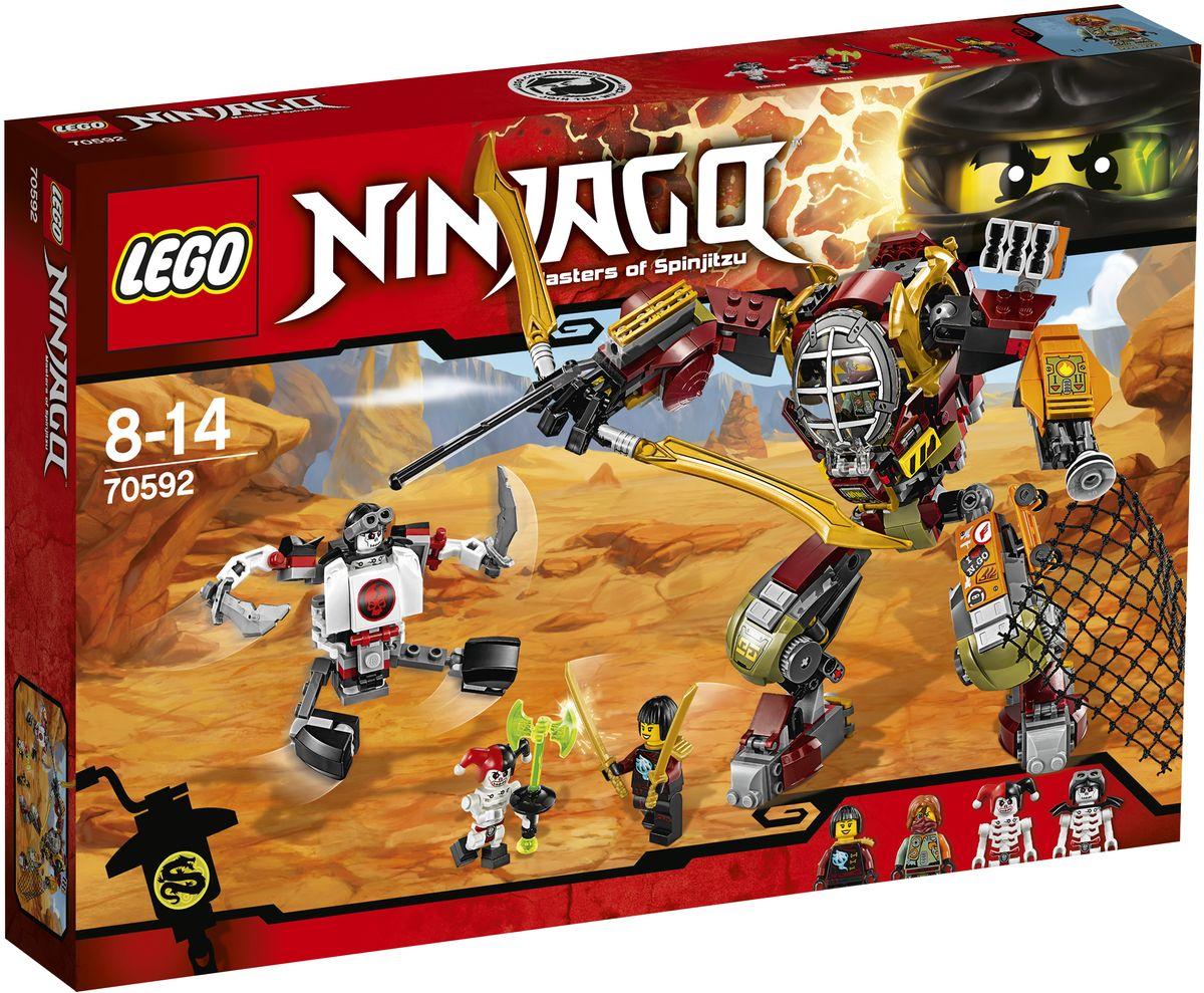 LEGO NINJAGO Конструктор Робот-спасатель 70592 б л васильев не стреляйте в белых лебедей