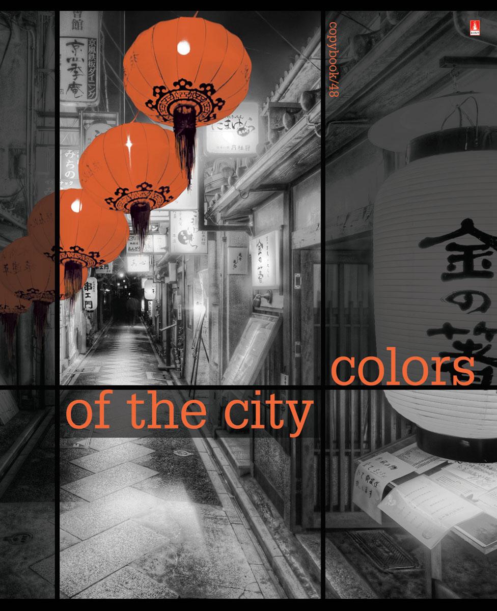 Альт Тетрадь Города Контрасты New 48 листов в клетку цвет оранжевый7-48-182Тетрадь Альт Города. Контрасты New подойдет студенту и школьнику.Всех любителей путешествий и больших городов порадует новая серия Города. Контрасты New. Обложка тетради выполнена из плотного картона. Для создания визуально объемного, живого изображения использован эффект иридиум - печать на фольгированной обложке. Стремительный ритм жизни в мегаполисах запечатлен в кадрах городской романтики. Серия Города. Контрасты New станет мини-экскурсом в мир ночных столиц, которые легко узнать по знаковым символам.Внутренний блок тетради состоит из 48 листов белой бумаги, соединенных двумя металлическими скрепками. Стандартная линовка в клетку голубого цвета дополнена полями.