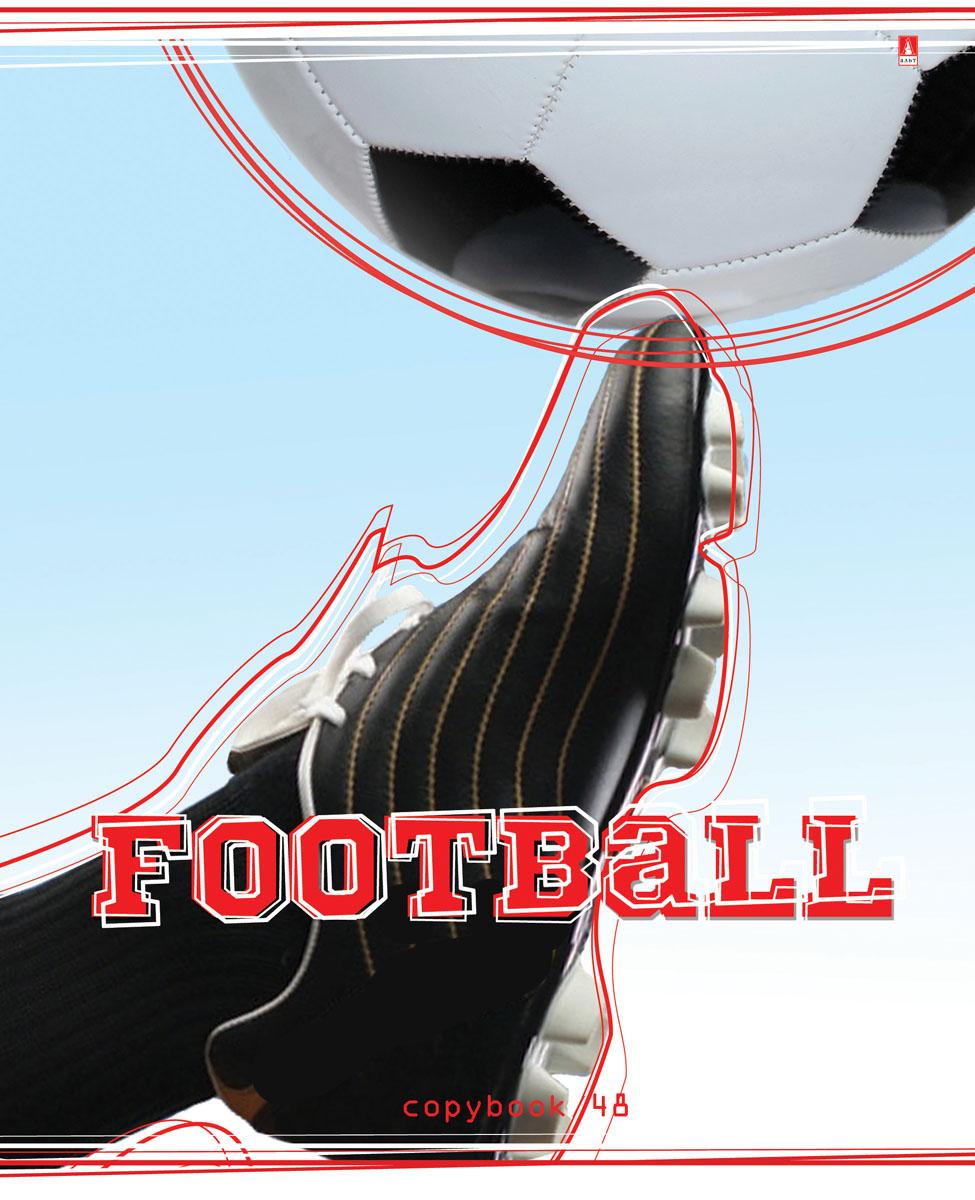 Альт Тетрадь Футбол 48 листов в клетку Вид 47-48-184Тетрадь Альт Футбол отлично подойдет для занятий школьнику,студенту или для различных записей.Закругленная обложка тетради выполнена из качественного экологически чистого картона. Лицевая сторона оформлена изображением в виде футбольного мяча и бутсы.Внутренний блок тетради, соединенный двумя металлическими скрепками, состоит из 48 листов бумаги белого цвета формата А5.