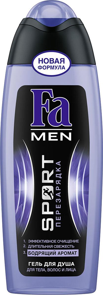 Fa Men Гель для душа Sport Перезарядка, 250 мл гели fa гель для душа men active спорт 250 мл