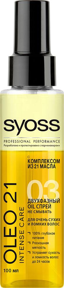 Syoss Двухфазный спрей для волос Oleo 21, 100 мл термозащитный спрей для укладки syoss