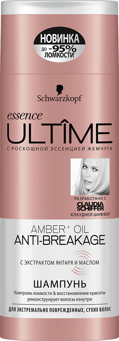 Essence ULTIME Шампунь Amber Oil, 250 мл2030361Шампунь с экстрактом янтаря и масла.Контроль ломкости & восстановление красотыреконструирует волосы изнутри.Для экстремально поврежденнфх волос