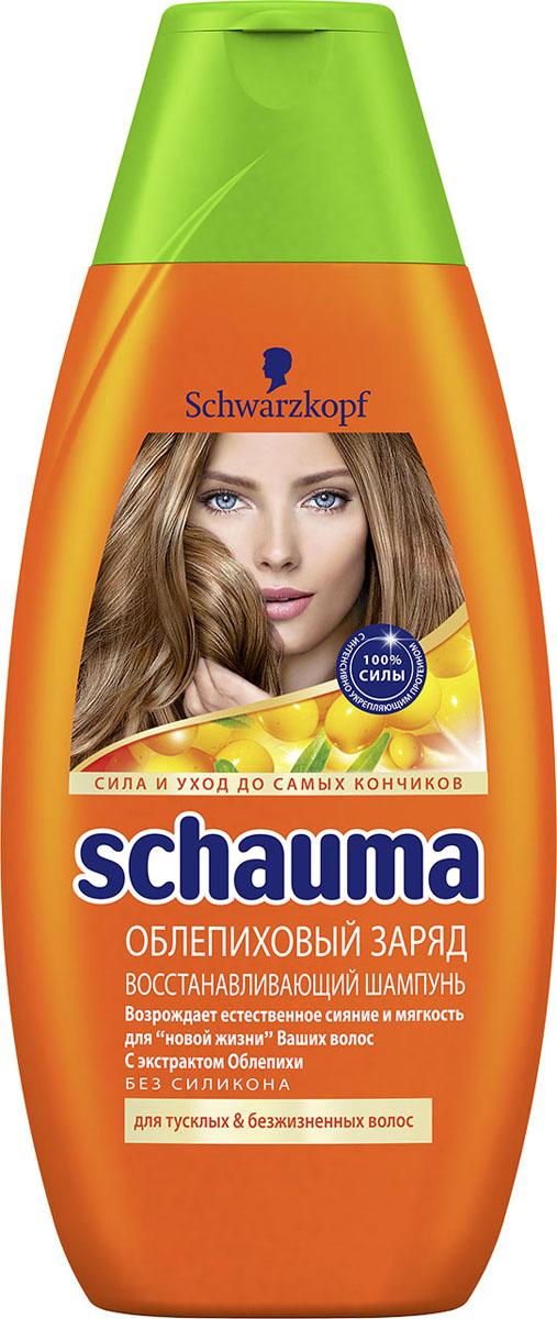 Schauma Шампунь Облепиховый Заряд, 380 мл2030690Восстанавливающий шампуньВозрождает естественное сияние и мягкость для новой жизни ваших волосС экстрактом Облепихи