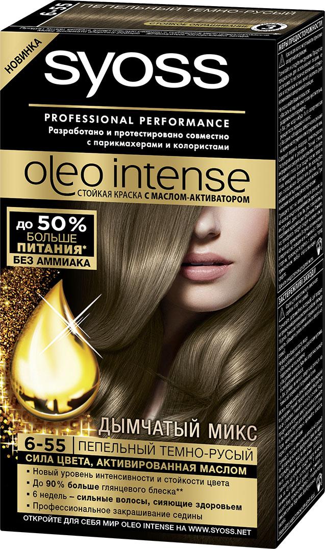 Syoss Краска для волос Oleo Intense 6-55 Пепельный темно-русый, 115 мл2061979Откройте для себя первую стойкую краску с маслом-активатором от Syoss, разработанную и протестированную совместно с парикмахерами и колористами.Насыщенная формула крем-масла наносится без подтеков. 100% чистые масла работают как усилитель цвета: технология Oleo Intense использует силу и свойство масел максимизировать действие красителя. Абсолютно без аммиака, для оптимального комфорта кожи головы. Одновременно краска обеспечивает экстра-восстановление волос питательными маслами, делая волосы до 40% более мягкими. Волосы выглядят здоровыми и сильными 6 недель.