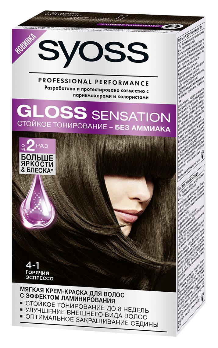 Syoss Краска для волос Gloss Sensation 4-1 Горячий эспрессо, 115 мл2062510Мягкая крем-краска для волос 2-го уровня стойкости для невероятно блестящего цвета.- стойкое тонирование до 8 недель- без аммиака- эффект ламинирования- оптимальное закрашивание седины