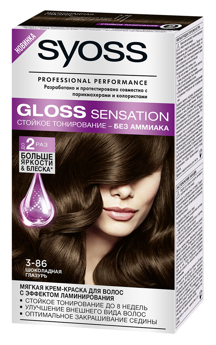 Syoss Краска для волос Gloss Sensation 3-86 Шоколадная глазурь, 115 мл2062517Мягкая крем-краска для волос 2-го уровня стойкости для невероятно блестящего цвета.- стойкое тонирование до 8 недель- без аммиака- эффект ламинирования- оптимальное закрашивание седины