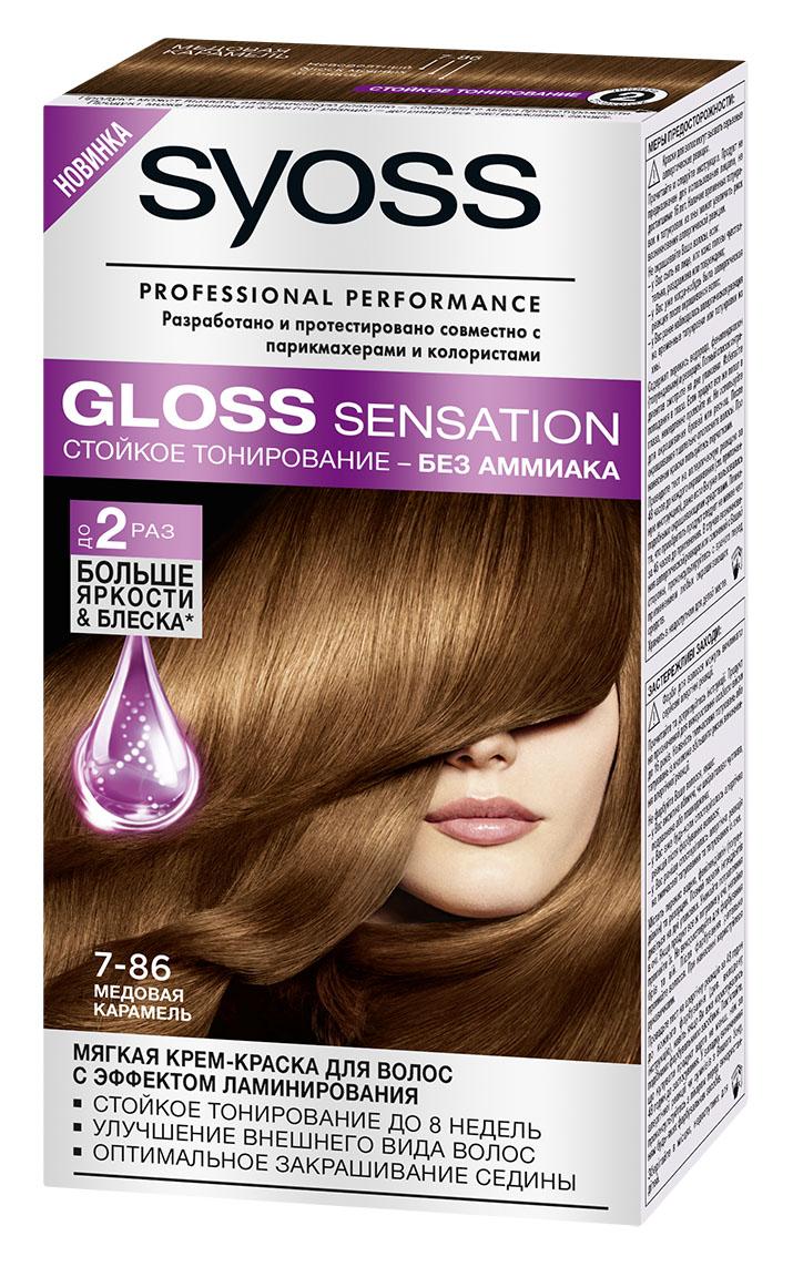 Syoss Краска для волос Gloss Sensation 7-86 Медовая карамель, 115 мл2062520Мягкая крем-краска для волос 2-го уровня стойкости для невероятно блестящего цвета.- стойкое тонирование до 8 недель- без аммиака- эффект ламинирования- оптимальное закрашивание седины