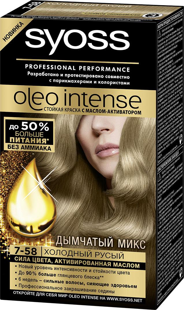 Syoss Краска для волос Oleo Intense 7-58 Холодный русый, 115 мл2062523Откройте для себя первую стойкую краску с маслом-активатором от Syoss, разработанную и протестированную совместно с парикмахерами и колористами. Насыщенная формула крем-масла наносится без подтеков. 100% чистые масла работают как усилитель цвета:
