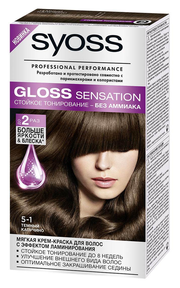 Syoss Краска для волос Gloss Sensation 5-1 Темный капучино, 115 мл2062534Мягкая крем-краска для волос 2-го уровня стойкости для невероятно блестящего цвета.- стойкое тонирование до 8 недель- без аммиака- эффект ламинирования- оптимальное закрашивание седины