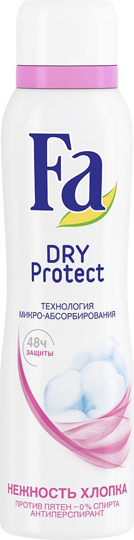 Fa Дезодорант-аэрозоль Dry Protect Нежность Хлопка, 150 мл2138783Откройте для себя новый антиперспирант от Fa с технологией микро-абсорбирования, который дарит моментальное ощущение сухости и длительную защиту против пота до 48 часов. Деликатный свежий пудровый аромат напоминает о нежности хлопка.Моментальное