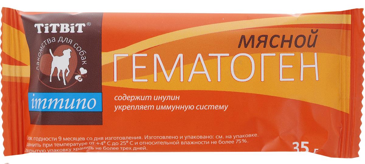 Лакомство для собак Titbit Immuno, гематоген мясной, 35 г лакомство для собак titbit гематоген мясной classic 16шт