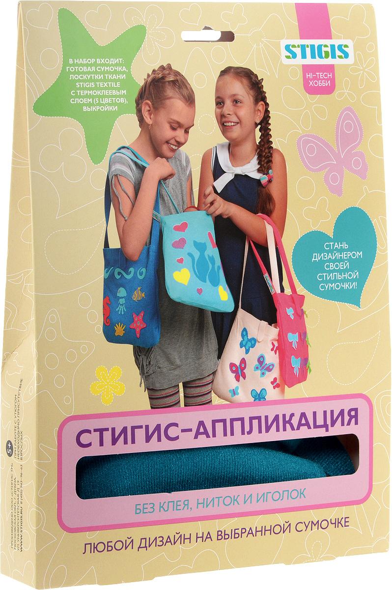 Stigis Набор для украшения сумочки Стигис-аппликация цвет морской