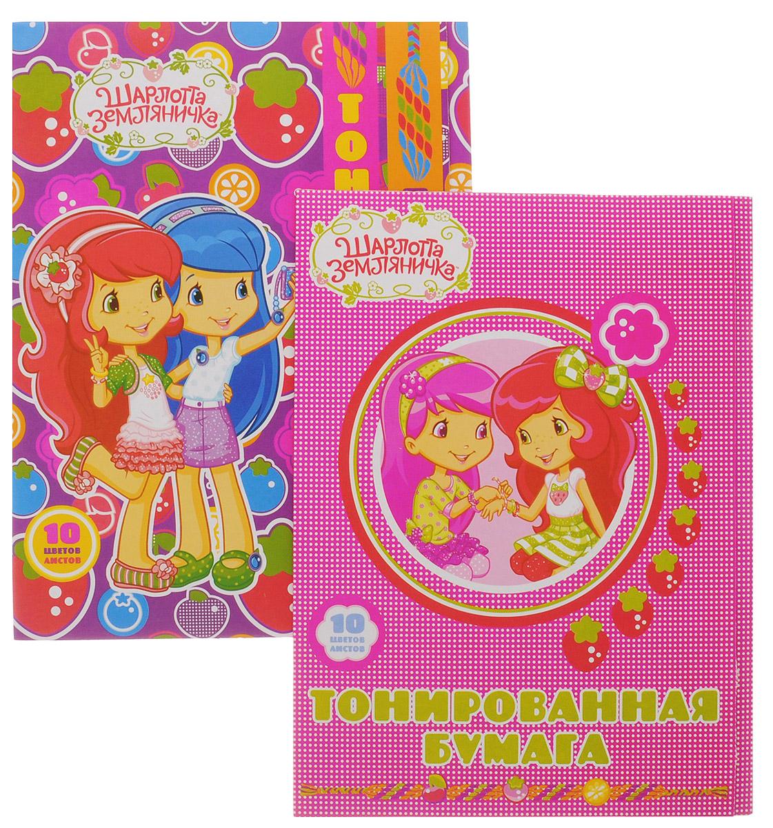 Action! Набор цветной бумаги Strawberry Shortcake 10 листов 2 шт