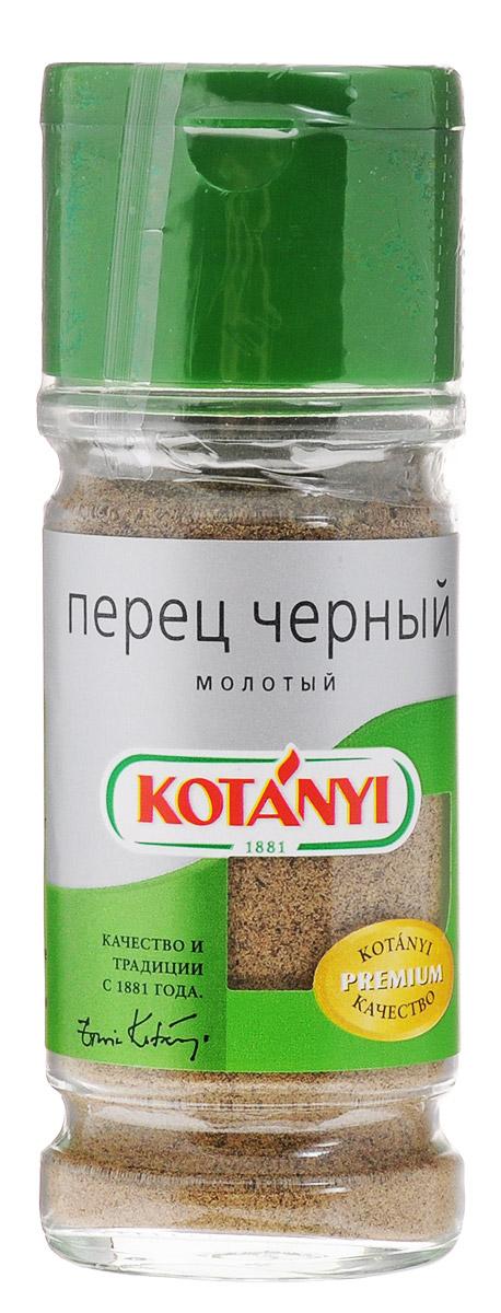Kotanyi Черный перец молотый, 50 г404011Черный перец Kotanyi, придавая пряный аромат и насыщенный вкус, делает еду более аппетитной. Шеф-повара по всему миру ценят знаменитую приправу за способность усиливать аромат блюд.Его можно добавлять в маринады, супы, соленья, соусы, а также в мясные и рыбные блюда, заливные. Вы можете экспериментировать со специей вне зависимости от метода приготовления: при жарке, варке или тушении. Чтобы избежать лишней горечи блюд, добавлять приправу нужно незадолго до готовности.