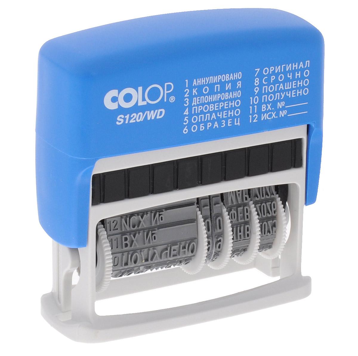 Colop Мини-датер S120/WDS120/WDНа мини-датере Colop S120/WD указаны дата и 12 бухгалтерских терминов.Автоматическое окрашивание текста. Термин и дата устанавливаются с помощью колесиков. Оттиск однострочный.Используйте оригинальную штемпельную подушку E/12/2.