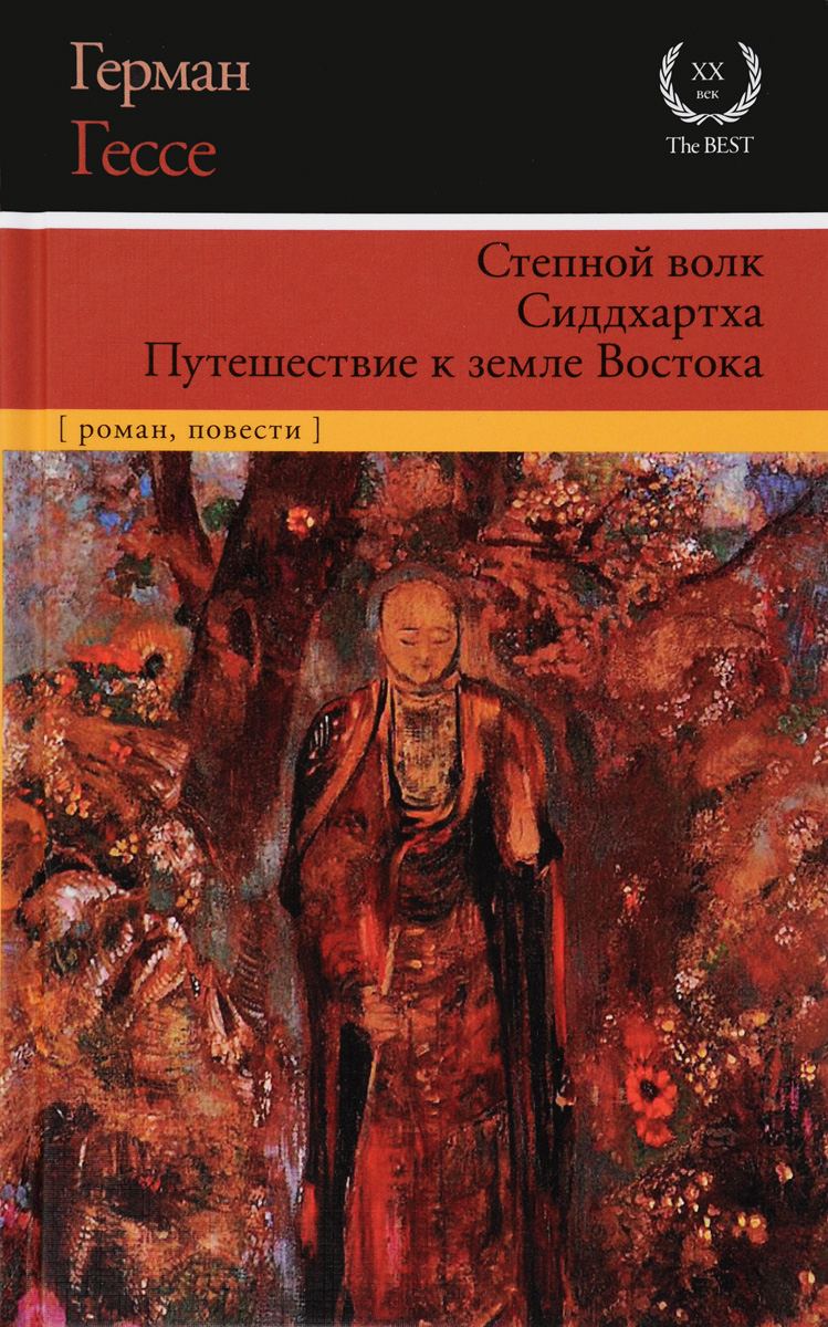 a literary analysis of the hero in the stories siddhartha moses and the great odysseus Buddha - a hero's journey to nirvana : this article describes the transition of king siddhartha - an ordinary human being - to gautam buddha - the hero of the buddhist religion.