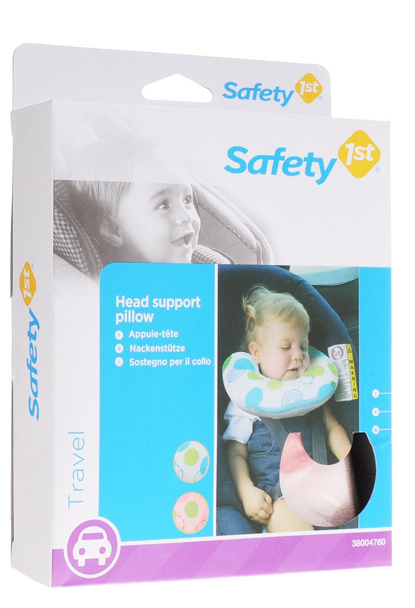 Safety 1stПодголовник детский надувной цвет розовый Safety 1st